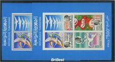 TUNESIEN 1981 Block 17A+B postfrisch (84130)