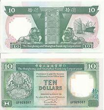 Hongkong / HONG KONG - 10 Dollars 1992 UNC - Pick 191c