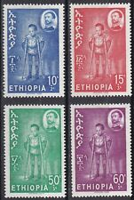 Ethiopia 1963 Semi-postal: B41 - B44: Surtaxed to aid disabled, unmounted mint
