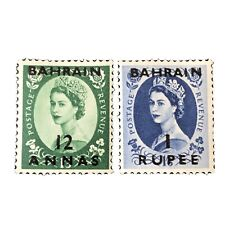 BAHRAIN, SCOTT # 102/103(2) 12a+1r.OVERPRINT VALUE STAMPS OF GB OVERPRINTED MLH