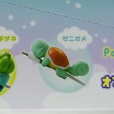 POKEMON SUYASUYA CABLE VOL. 2 FIGURE SQUIRTLE IPHONE MOBILE TOY SLEEPING ON