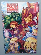 MARVEL MANGAVERSE: ETERNITY TWILIGHT 1 (2002) - NM Marvel X-Men Fantastic Four