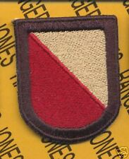 15th S&T Bn QM Support Cav Airborne beret flash patch B