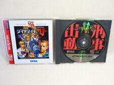 DYNAMITE DEKA Item Ref/bbc Saturn Collection SC Sega Saturn Import JAPAN Game ss