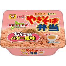 Maruchan Yakisoba Hokkaido Chow Mein Lunch Cod Roe taste 10 set Noodle Japan h72