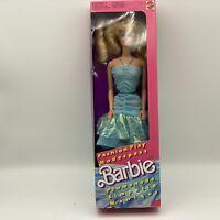 "New Mattel Barbie 1988 ""MODESPASS"" Fashion Play Promenade Simpatia #1380 NRFB"