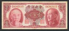 China 100 Yuan 1945 Pick 394 (3) VF