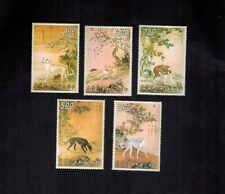 Taiwan China ROC 1971 Scott 1740-44 Paintings of Dogs Full set MNH VF A