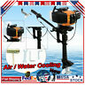 2 Stroke 3.5HP Outboard Motor Inflatable Boat Shaft Engine Air / Water Cooling