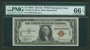 "U.S. 1935-A $1 ""HAWAII""  WWII EMERGENCY SILVER CERTIFICATE CERTIFIED PMG 66-EPQ"