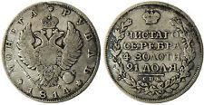RUSSIE  ,  ALEXANDRE  I  ,  ROUBLE  ARGENT  1814   SAINT  PETERSBURG