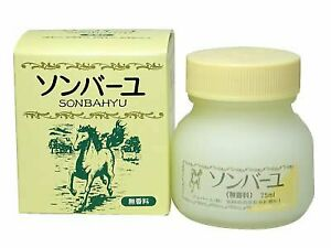 Unscented Horse Oil Body Cream Suitable for Sensitive Skin and Babies - 75ml
