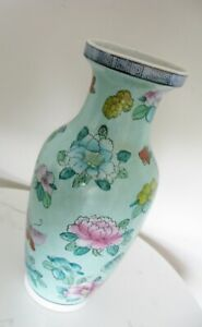 """Chinese 9.5"""" Vase Famille Verte/ Rose Flowers Floral Vintage 20th early republic"""
