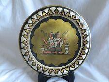 """1 Egyptian Brass Decor Plate Pharaoh Dancers Gold Silver Black Handmade  10"""""""