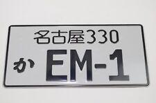 EM1 JAPANESE LICENSE PLATE TAG JDM 1999-2000 civic SI b16a2 b16 Black