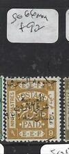 JORDAN  (P2703B)    SG  66   MOG