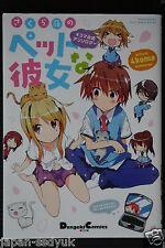 JAPAN Sakura-sou no Pet na Kanojo / Pet Girl of Sakurasou 4koma Official Antholo