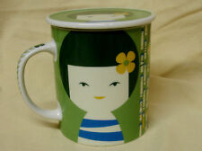 MINT Jewel Japanese Japan Kokeshi Doll Tea Coffee Mug Cup Anime Lid Green HTF