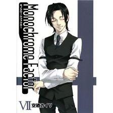 Monochrome Factor #7 Manga Japanese First Limited Edition / SORANO Kairi w/CD