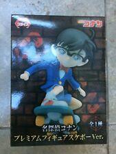 Detective Conan Premium Figure Skateboard Ver. PM Anime Prize SEGA japan