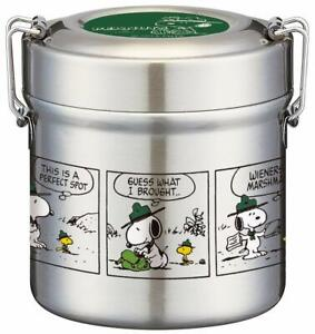 Skater SNOOPY PEANUTS thermal insulated stainless bento box Beagle Scout 480ml