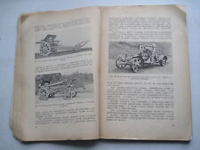 military hardware in ww1 USSR Imperial Russian historical book shvarte
