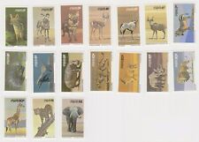 (SWC-18) 1980 South West Africa part set of 17stamps definitive 1c to R2 (R)