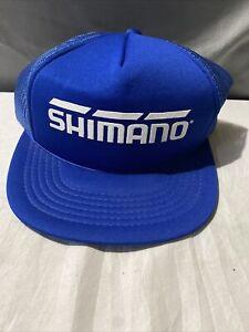 Vintage Shimano Snap Back Hat Headliner Headwear