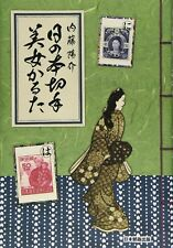 Hinomoto Stamp: Japan beautiful Woman Stamp Card Game Collection Book