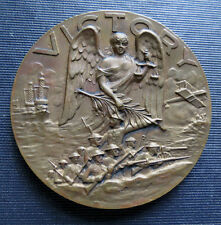 WWI BRONZE VICTORY TABLE MEDAL - BY THIS SIGN CONQUER - Rare - World War One