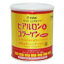 Fine Hyaluron & Collagen 200g made in JAPAN, Fish Collagen