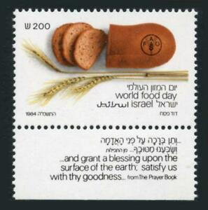 Israel: 1984 World Food Day (891) With Tab MNH