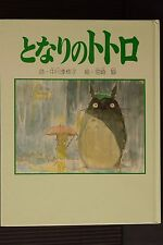JAPAN My Neighbor Totoro / Tonari no Totoro Picture Book