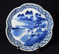 Antique Chinese Porcelain Lobed Bowl 19thC