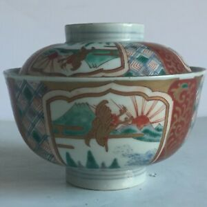 Antique Signed Japanese Arita Porcelain Covered Rice Bowl 4 3/8 Diameter Mint
