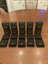 Pair (lot Of 5) Bose Jewel Double Cube Swivel Speakers Lifestyle Stereo TESTED