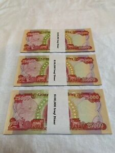 100,000 Iraqi Dinar, Uncirculated, Genuine IQD (25,000 x 4 notes) Mint Condition