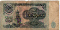 SOVIET UNION 1961 / 5 RUBLE BANKNOTE COMMUNIST CURRENCY десять Рубляри #D260