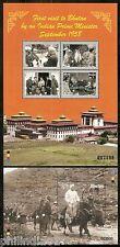 Bhutan 2011 Jawahar Lal Nehru India Prime minister's Visit 2 M/s MNH # 9222