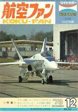 KOKU FAN 12/78 RUSSIAN SOVIET AF MIG-23 FLOGGER / P-26 USAAC / A-10 WARTHOG USAF