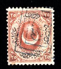 Turkey 1865 stamp Mi#10 used CV=600€