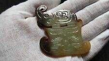 Chinese xinjiang hetian jade carving elephant beast ax pendant 32g antique style