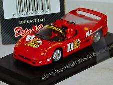 FERRARI F50 #1 MACAU GP 1995 WINNER DETAIL CARS ART 396 1/43