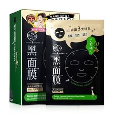 [MY SCHEMING] Cactus Essence Hydrating Black Cotton Facial Mask 8pcs/1 box NEW