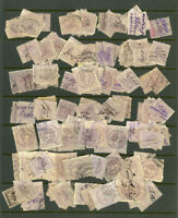 Italy Stamps Early 200x Classic Revenues Unsearched