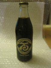 Coca-Cola Commemorative Bottle Houston, Texas. 75 Year Anniversary (007-2)