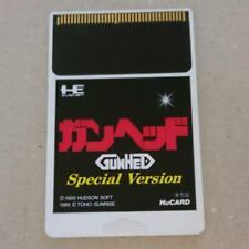 NEC PC engine rare game Hu card GUNHED special version no box