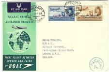 EGYPT 1952 BOAC JETLINER AIRMAIL FIRST FLIGHT COVER FROM CAIRO TO LONDON