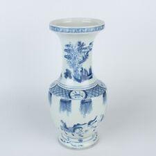 Chinese Antique Blue and White Porcelain Horse Vase