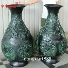 1.17 m Chinese Pure Bronze orchid peony Flower Vase Pot Jar Jug Water Bottle